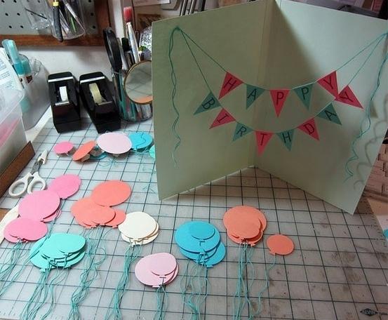 Открытка на День рождения – Воздушные шары