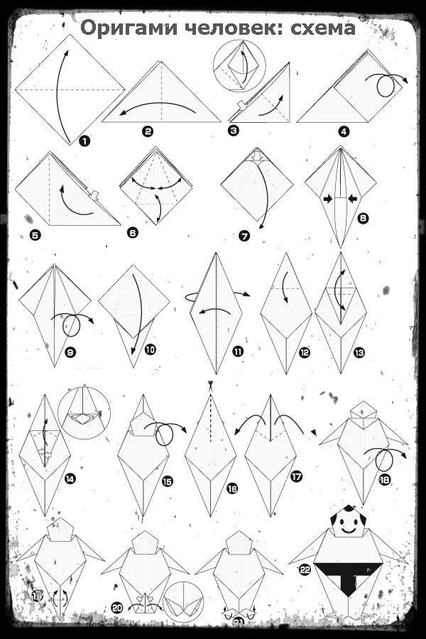Поделки из оригами фото своими руками