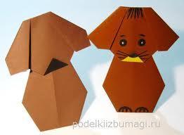 Собачка из бумаги оригами