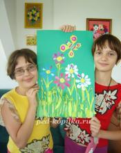 Аппликация из бумаги  «Цветочная полянка»