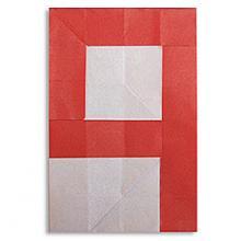 Схема оригами цифра 9 (девять)
