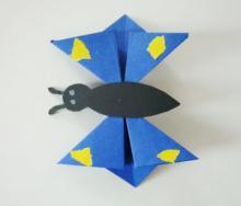 """Оригами """"Бабочка"""""""