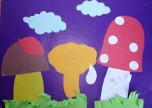 Аппликация грибы