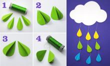 Разноцветный дождик