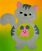 Кошки и мышки