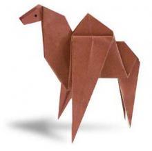 Схема оригами верблюд