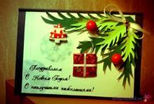 """Новогодняя открытка своими руками """"Еловая веточка"""""""